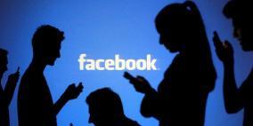 """الشرطة تقبض على 3 أشخاص نشروا اخبارا كاذبة عبر """"فيسبوك"""""""