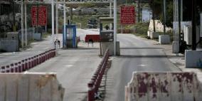 """اعادة فتح حاجز """"بيت ايل"""" على مدار 24 ساعة"""