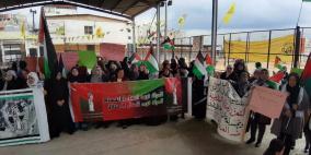 إحياء يوم المرأة العالمي بالمخيمات الفلسطينية في لبنان