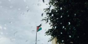 الطقس: أجواء شديدة البرودة والفرصة ضعيفة لسقوط أمطار