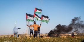 """شهيد و 48 إصابة في جمعة """"المرأة"""" على حدود غزة"""