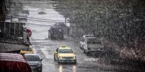 الطقس: منخفض جوي وأمطار رعدية فوق معظم المناطق