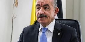 بالفيديو.. من هو رئيس الوزراء الجديد محمد اشتية؟