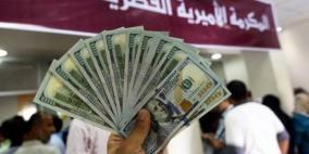 قطر تصرف اليوم مساعدة نقدية لـ 55 ألف أسر فقيرة بغزة