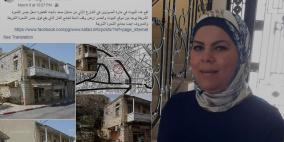 عودة افتراضية من قطر: رحلة سيدة فلسطينية في استعادة صفد