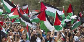 الجاليات الفلسطينية في أوروبا تحيي إنتصار الحركة الأسيرة