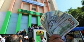 مالية غزة تصرف رواتب موظفيها غدا