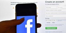 رسائل تغزو الآلاف.. احذروا خدعة إعادة تشغيل فيسبوك