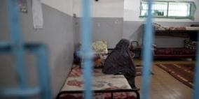 79 ابنا وابنة تحرمهم سلطات الاحتلال من أمهاتهم المعتقلات