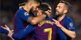 متفوقاً على ليون..برشلونة إلى ربع نهائي الأبطال