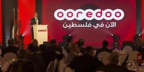 """مرعي: سعر سهم شركة أورويدو فلسطين الحالي """"غير عادل"""""""