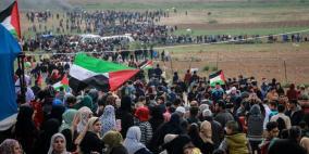 تأجيل مسيرات العودة في غزة اليوم