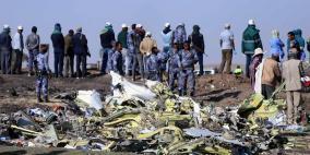 سبب جديد ينسف نظريات سقوط الطائرة الإثيوبية