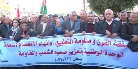 """العوض لـ""""راية"""": القوى الديمقراطية ستجتمع لحماية المحتجين ومنع تغول حماس عليهم"""