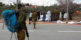 التحقيق الأولي للجيش: منفذ عملية سلفيت أصيب برصاصة