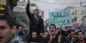 المؤسسات الفلسطينية الاميركية تدعم الاحتجاجات في غزة