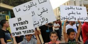 دعوة للتظاهر ضد هدم المنازل في وادي عارة