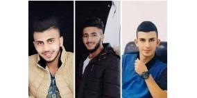 القوى الوطنية في رام الله تعلن الحداد وتدعو إلى تصعيد شامل الجمعة