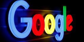 """الاتحاد الأوروبي يغرم """"غوغل"""" 1.49 مليار يورو"""