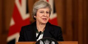 بريطانيا تطلب تأجيل خروجها من الاتحاد الأوروبي