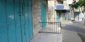 الإضراب يعم بيت لحم تنديدًا بجريمة الاحتلال