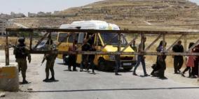 الاحتلال يغلق مداخل قرية دير نظام برام الله