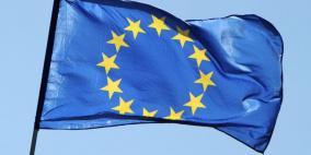 الاتحاد الأوروبي يحذر من تداعيات إجراءات الاحتلال بالقدس