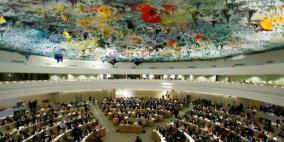 مجلس حقوق الإنسان يتبنى قرارا يدين اعتداءات الاحتلال في غزة