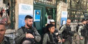 فرنسا تستدعي القائم بالأعمال الاسرائيلي بعد اقتحام المركز الثقافي