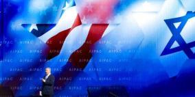 هندوراس ورومانيا تعلنان عن نقل سفارتيهما الى القدس