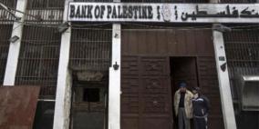 تعليق عمل البنوك في غزة