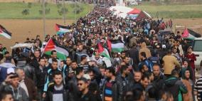 إضراب شامل في غزة وانطلاق مسيرات بذكرى يوم الأرض