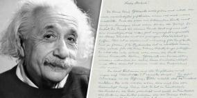 """بالوثائق.. رسالة نادرة لأينشتاين تكشف """"جنون هتلر"""""""