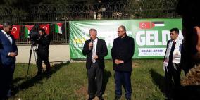 افتتاح غابة فلسطين في مدينة اسطنبول
