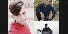 """تشييع شهداء """"مليونية الأرض"""" في غزة"""