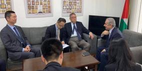 اشتية يلتقي السفير الصيني ورئيس مكتب الرباعية الدولية