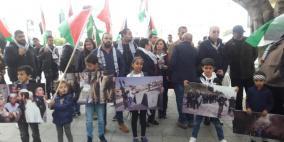 فلسطينيو قبرص يحيون الذكرى الـ ٤٣ ليوم الأرض