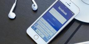 """فيس بوك عن طرد مستخدميه أصحاب """"آيفون"""": نأسف للإزعاج"""