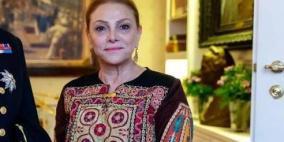 الجالية العربية في النرويج تكرم سفيرة فلسطين