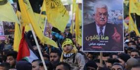 فتح: ننتظر موافقة قيادة حماس على تفاهمات اسطنبول