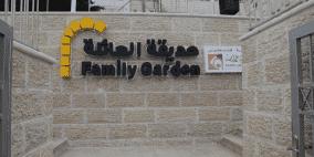 بلدية رام الله تفتح حديقة العائلة  في حي بطن الهواء