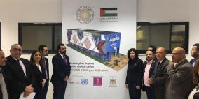 """""""الناشر"""" تفوز بجائزة أفضل تصميم لجناح فلسطين في """"اكسبو2020"""" - دبي"""