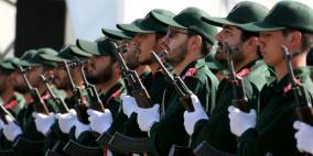 واشنطن تدرج رسميا الحرس الثوري الإيراني على قوائم الإرهاب