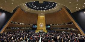 الأمم المتحدة تعلق على تصريحات نتنياهو بشأن ضم المستوطنات