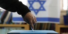 بدء انتخابات الكنيست الاسرائيلية بمشاركة 40 قائمة