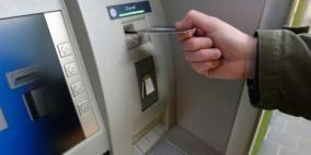 بالفيديو.. سرقة صراف آلي في 4 دقائق فقط!