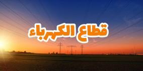 ماذا تعرف عن قطاع الكهرباء؟