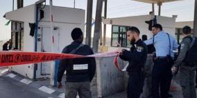 الاحتلال يعتقل فتاة شرق القدس بزعم محاولتها تنفيذ عملية طعن