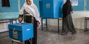 النتائج الرسمية للانتخابات في البلدات العربية