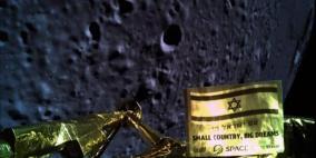 """""""بريشيت"""" تحطمت وتحطم حلم إسرائيل بالهبوط على القمر"""